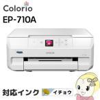 ■用紙:L判〜A4 ■インク種類:6色、染料、独立型インク ■解像度:5,760×1,440dpi ...