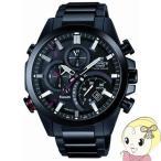 [予約]カシオ 腕時計 EDIFICE エディフィス スマートフォンリンク機能 EQB-501DC-1AJF