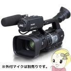 【代引不可】GY-HM620 ビクター JVC HDメモリーカードカメラレコーダー