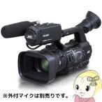 【代引不可】GY-HM660 ビクター JVC HDメモリーカードカメラレコーダー SMPTE 2022-1プロトコル搭載