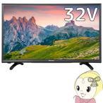 HJ32K3120 ハイセンス 32V型 ハイビジョンLED 液晶テレビ (外付けHDD録画対応)