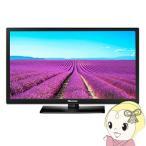 ■HS20D50 ハイセンス 20V型 地上・BS・110度CSチューナー内蔵 ハイビジョン液晶TV (外付けHDD録画対応)