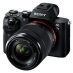 SONY ミラーレス一眼 デジタルカメラ α7 II ILCE-7M2K ズームレンズキット