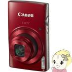 キヤノン コンパクトデジタルカメラ IXY 190 [レッド]【Wi-Fi機能】【手ブレ補正】