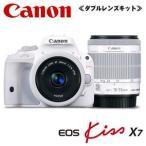 キャノン デジタル一眼レフ EOS Kiss X7 ダブルレンズキット 2 ホワイト