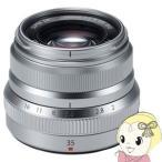 富士フイルム デジタルカメラ 交換レンズ フジノンレンズ XF35mmF2 R WR [シルバー]/srm