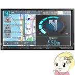 MDV-L403 ケンウッド DVD/USB/SD AVナビゲーションシステム 彩速ナビ