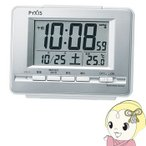 セイコークロック 目覚まし時計 電波 デジタル カレンダー・温度 表示 PYXIS 銀色メタリック NR535W