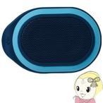 PSP-BTS3BL プリンストン Bluetooth対応 防水ポータブルスピーカー ブルー