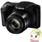 キヤノン コンパクトデジタルカメラ PowerShot SX420 IS 【Wi-Fi機能】