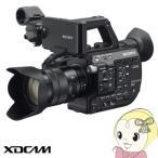 PXW-FS5K