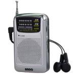 ANDO AM・FMポケットラジオ R7-287 ラジオ
