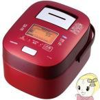 ショッピング炊飯器 RC-18VXK-R 東芝 真空圧力 IHジャー炊飯器 鍛造かまど本丸鉄釜 1升炊き グランレッド
