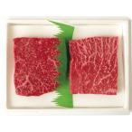 【産地直送】高橋畜産 [農場HACCP認証]蔵王黒毛和牛・蔵王牛ステーキ食べ比べ/srm