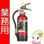 VM4AGA モリタ宮田工業 業務用消火器 アライト 4型
