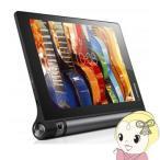レノボ YOGA Tab 3 8 Wi-Fiモデル スレートブラック ZA090019JP