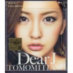 【送料無料!!】■板野友美さん(AKB48)■Dear J■c/w「TUN