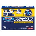 アルピタン(大容量)12包 小林製薬