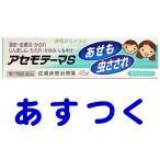 Yahoo!くすりの京都祇園さくらアセモテーマS 45g (お得な大容量)あせも薬