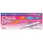 チェックワンLH2(10回分)排卵検査薬
