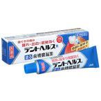 デントヘルスR 10g 塗る歯槽膿漏薬