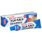 デントヘルスR 20g 塗る歯槽膿漏薬
