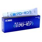 グローミン軟膏 10g 精力剤・性欲剤・勃起不全・ED治療薬