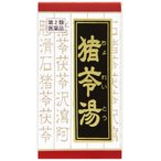 クラシエ漢方薬 猪苓湯エキス錠 72錠