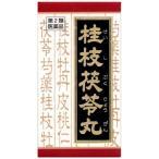 クラシエ漢方薬 桂枝茯苓丸料エキス錠 90錠