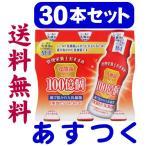 シールド乳酸菌M-1ドリンク 65ml×30本セット(ケース販売)