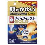 メディクイックH GOLD ゴールド 30ml