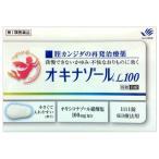 カンジダ 市販薬 オキナゾールL100 6錠 カンジタ再発治療薬