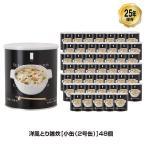 25年保存 非常食 サバイバルフーズ 洋風とり雑炊 小缶 2号缶/2.5食相当 ごはん ご飯 48缶セット 保存缶