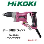 HiKOKI ハイコーキ 日立工機 ボード用ドライバ W4SE(R) パワフルレッド ドライバー 締付け 4mm