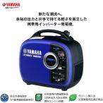 YAMAHA ヤマハ インバーター 発電機 EF1600iS 非常用電源