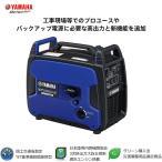 YAMAHA ヤマハ インバーター 発電機 EF1800iS 非常用電源