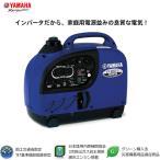 YAMAHA ヤマハ インバーター 発電機 EF900iS 非常用電源