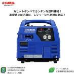 gios-shop_yamaha-ef900isgb