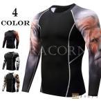 加圧シャツ メンズ コンプレッションウェア 吸汗 速乾 加圧インナー トレーニングウェア アンダーシャツ スポーツウェア トップス