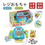 レジおもちゃ キャラクター キッズギフト特集 玩具 おもちゃ 子供用品 キッズ 女の子 男の子 ままごと レジ プレゼント 可愛い 面白い 楽しい 電池型