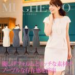 【50%OFF】モデル伊藤ニーナ・アレクサ着用 パーティードレス パーティドレス ワンピース 大きいサイズ 袖付き