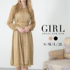 ドレス ワンピース パーティードレス 大きいサイズ お呼ばれ 20代 30代 40代 50代 結婚式 ドレス モデル美香着用