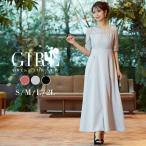 結婚式 ワンピース パーティードレスドレス ロング丈 ロング 袖あり レース 大きいサイズ ゆったり 小さいサイズ 30代 40代 お呼ばれ