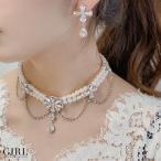 【限定割引】結婚式ネックレス パールネックレス チョーカー