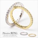 リング 指輪 パーティー パーティ アクセサリー ビジュー ラインストーン シンプル レディース