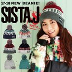 ショッピングスノー スノーボード ウェア レディース スキーウェア スノボ ウェア ニット帽 ビーニーSISTA.J シスタージェイ 77505