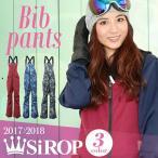 ショッピングスノー スノーボード ウェア レディース スキーウェア スノボ ウェア ビブパンツ ロングパンツSiROP シロップ 新作 17-18 S1708 ジャケット別売