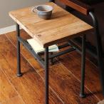サイドテーブル おしゃれ 木製 アンティーク 机 JOKER サイドテーブル