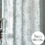 レースカーテン おしゃれ 北欧 DESIGN LIFE デザインライフ カーテン イハナボイル IHANA VOILE 1枚入り 100×176cm