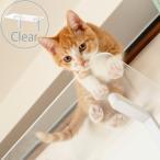 猫 キャットステップ キャットウォーク 壁 DIY animacolle アニマコレ Catroad+  キャット クリアステップ